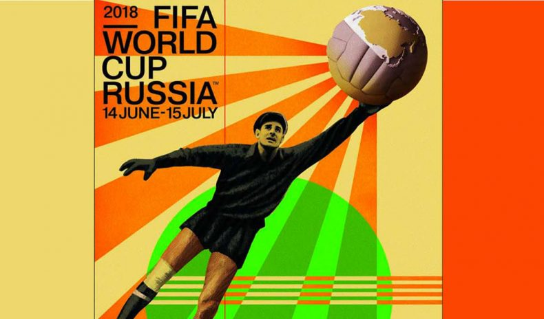 Russia 2018 FIFA World Cup official poster